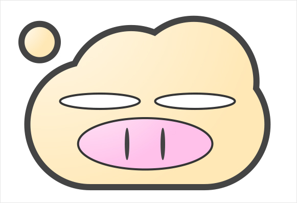 クラウド豚