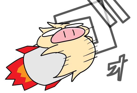 ロケット豚