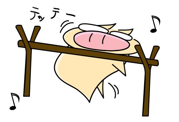 リンボー豚